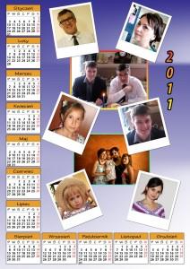 kalendarz 5 copy