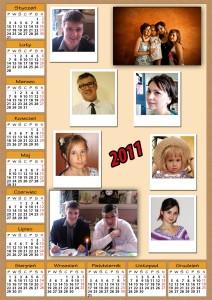 kalendarz6